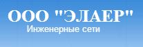 Фирма ЭЛАЕР