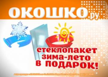 Фирма ОКОШКО.ру