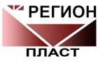 Фирма Регион Пласт, ООО